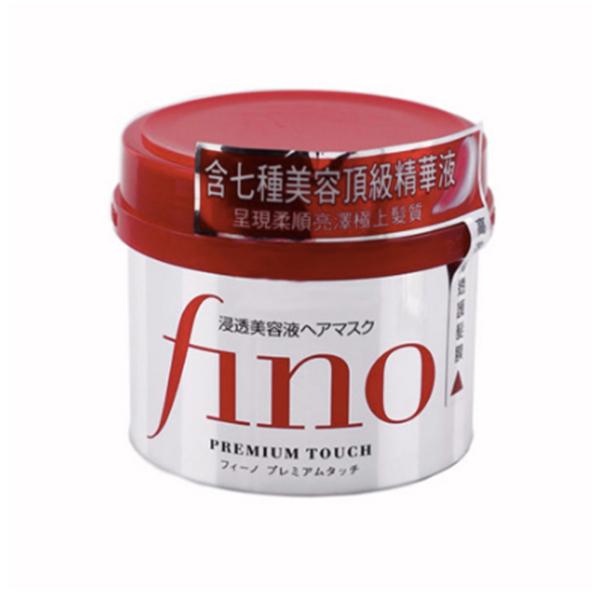 資生堂SHISEIDO FINO高效滲透護髮膜 沖洗型 230g