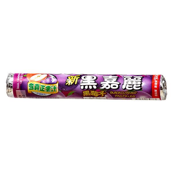 雀巢黑嘉麗黑莓子糖果【屈臣氏】