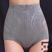 薄款高腰塑形束腰收腹內褲女提臀塑身褲【左岸男裝】