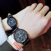 手錶 手表女學生韓版簡約個性潮流休閑男物理公式學霸情侶一對