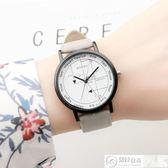 手錶 韓版原宿風時尚簡約潮流復古大表盤男女學生手錶新款學霸情侶腕表 居優佳品