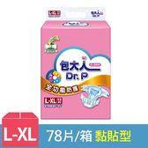 包大人 成人紙尿褲-全功能防護 L-XL號 (13片x6包/箱)-箱購
