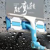 雙面擦窗器伸縮桿擦玻璃器刮水器高樓清洗器玻璃刷保潔工具 QG7299『優童屋』