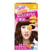 卡樂芙 泡沫染髮劑(栗子棕)50g+50g