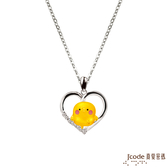J'code真愛密碼 卡娜赫拉的小動物-甜心P助黃金/純銀墜子 送項鍊