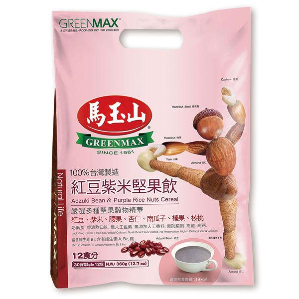 【馬玉山】紅豆紫米堅果飲(12入)