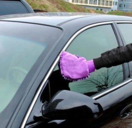 纖維洗車布  洗車纖維手套  想購了超級小物