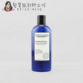 立坽『洗髮精』eprouvage艾波髮爵 保濕直順髮浴250ml HS06 HH02