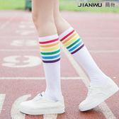 日系彩虹條紋襪純棉中筒襪風全棉堆堆小腿襪子