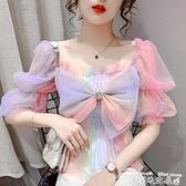 網紗上衣2021夏季新款很仙的蝴蝶結雪紡襯衫女修身褶皺短款氣質網紗上衣潮 迷你屋 618狂歡
