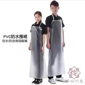 廚房無袖韓版時尚工作服男女長款透明皮防水圍裙【櫻田川島】