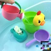 兒童洗澡玩具軟膠戲水車寶寶灑水壺沙灘套裝【左岸男裝】