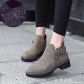 秋冬馬丁靴女英倫風裸靴子女短靴粗跟切爾西女靴韓版百搭學生女鞋 卡布奇諾