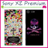 Sony XZ Premium 5.5吋 馬賽克玻璃風手機殼 骷髏頭保護套 十字架背蓋 個性彩繪手機套 保護殼 PC後殼