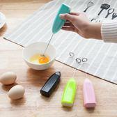 打蛋器手持電動雞蛋攪拌棒廚房家用烘焙迷你奶油打發器打蛋攪拌器WY七夕情人節