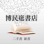 二手書博民逛書店 《桌球教室》 R2Y ISBN:9576170621│狄村伊智朗/原著