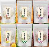 薌園 糙米米果(藜麥/南瓜/紫山藥/地瓜/抹茶/甜菜根)x12包 可混搭