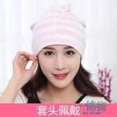 坐月子帽保暖孕婦帽子韓版頭巾產后用品
