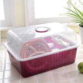 透明碗櫃塑料瀝水碗架放餐具收納儲物架廚房用品置物架碗筷收納盒   XY2829   【KIKIKOKO】