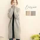 【天母嚴選】 開襟大口袋長版混色針織外套(共二色)