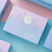 長方形禮品盒大號禮物包裝盒