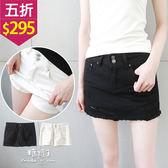 老闆訂錯價!!!【五折價$295】糖罐子破損口袋雙釦褲裙→預購【KK4558】