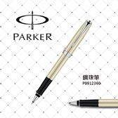 派克 PARKER SONNET 商籟系列 純銀格珍珠白夾 鋼珠筆 P0912360