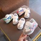 快速出貨 寶寶鞋子男1-3歲季軟底防滑不掉跟嬰幼兒學步鞋1-2小童鞋