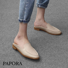 PAPORA懶人穆勒休閒拖鞋學生鞋KA533
