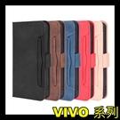 【萌萌噠】VIVO Y21 Y21s (4G) 復古皮紋 多卡槽側翻皮套 可磁扣支架 全包軟殼 手機殼 手機套