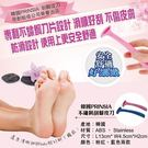 [霜兔小舖]韓國進口 PRINSIA 刮腳皮 去角質 去腳皮刀 刮腳刀 ~BALLET