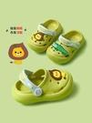 男童涼鞋卡通小童鞋子軟底防滑寶寶沙灘鞋嬰幼兒卡通兒童涼拖鞋女 童趣屋
