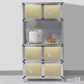 廚房餐邊櫃簡易鋁合金儲物櫃置物櫃收納櫃碗櫃櫥櫃廚櫃廚房櫃 LR10586【Sweet家居】