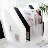 韓國小清新創意12入直立風琴包學生多層資料收納袋辦公立式文件夾 【東京衣秀】