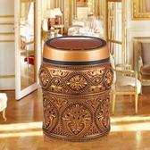 歐宴創意智能感應垃圾桶家用充電式客廳大號垃圾桶歐式可愛垃圾簍