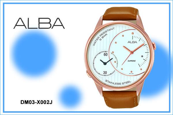 【時間道】 [ALBA。錶]紳士典藏雙時區腕錶/玫瑰金咖皮 (DM03-X002J/AZ9014X1)免運費