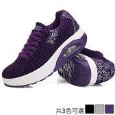 ★KEITH-WILL★(預購)36~40獨家首賣必買經典印花氣墊鞋