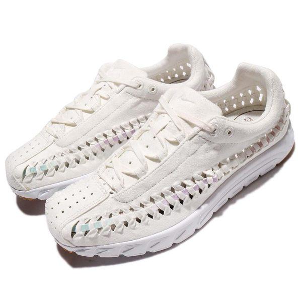 Nike 休閒鞋 Wmns Mayfly Woven 編織 麂皮 米白 女鞋 運動鞋【PUMP306】 833802-101