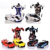 汽車模型 兒童慣性玩具車男孩子一鍵變形玩具金剛回力模型小汽車人【快速出貨八折鉅惠】