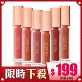 1028 唇迷心竅好色唇釉 7ml【BG shop】多色供選