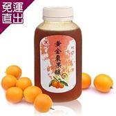美雅宜蘭餅 黃金棗果釀(甜) 2瓶【免運直出】