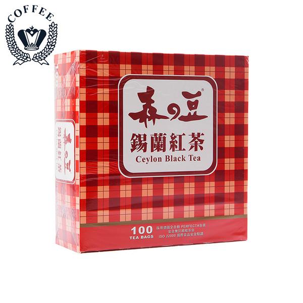 錫蘭紅茶 家用系列 100入