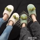 棉拖鞋女冬2019新款室內居家棉拖可愛保暖親子鞋家用情侶冬天拖鞋 韓語空間