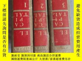 二手書博民逛書店EL罕見CAPITAL 1.2.3冊 16開Y7987 EL C