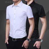 男短袖修身韓版潮流薄半袖襯衣