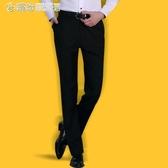 西褲男修身型黑色西裝褲商務休閒西服長褲子男小腳正裝褲薄款 「繽紛創意家居」