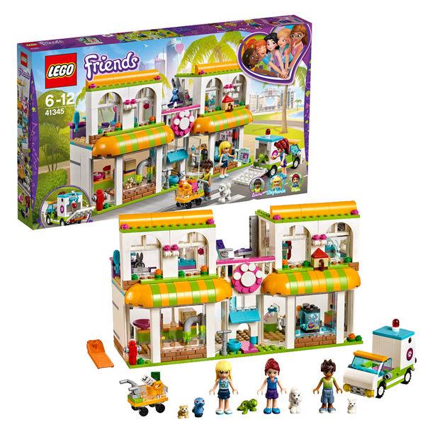 樂高 LEGO 41345 心湖城動物中心