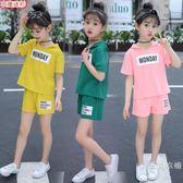 運動服5女童11夏裝套裝2019新款6兒童7運動套裝12短袖14女孩衣服15歲9