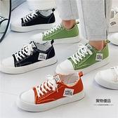 帆布鞋男韓版休閒鞋子男夏季鞋透氣百搭學生低幫白色板鞋男【聚物優品】