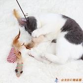 7組裝逗貓棒貓玩具羽毛老鼠鈴鐺磨牙耐咬套裝【公主日記】